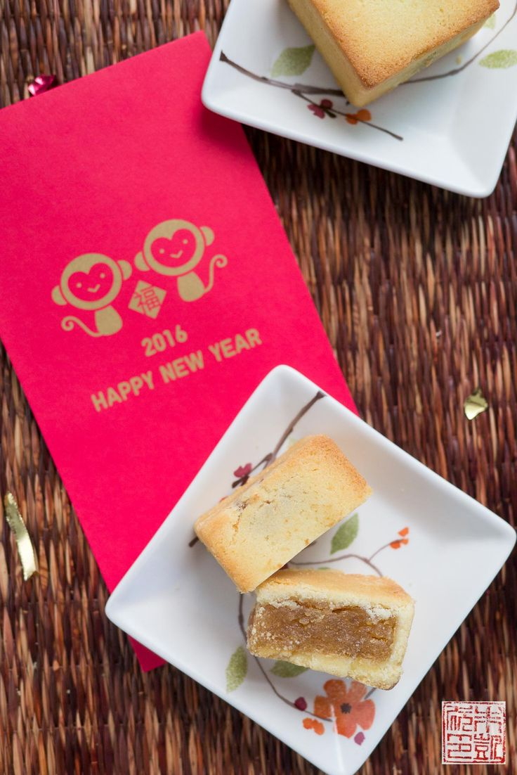 Happy Year of the Monkey! With Chinese Pineapple Cakes (Feng Li Su) - Dessert First