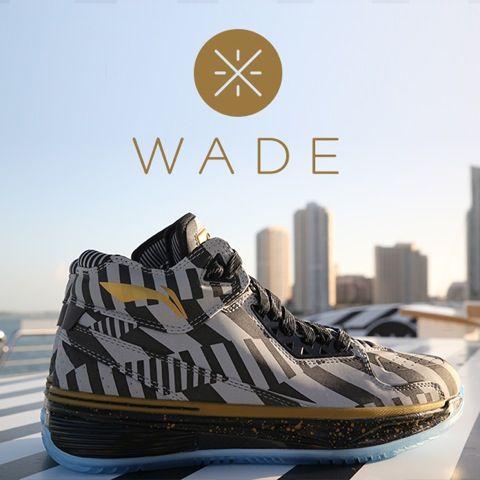 Dwyane Wade debuts Li-Ning WoW 2 'Birthday' shoe