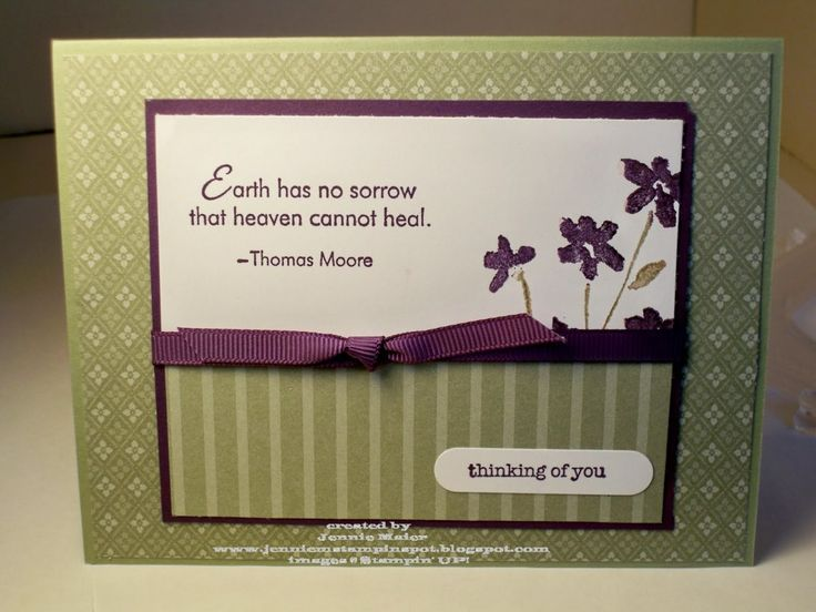 Funeral Card Message