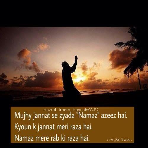 297 best achi batein in english and urdu urdu quotes
