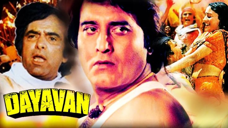Free Dayavan 1988 Full Hindi Movie | Vinod Khanna, Madhuri Dixit, Feroz Khan, Aditya Pancholi Watch Online watch on  https://free123movies.net/free-dayavan-1988-full-hindi-movie-vinod-khanna-madhuri-dixit-feroz-khan-aditya-pancholi-watch-online/