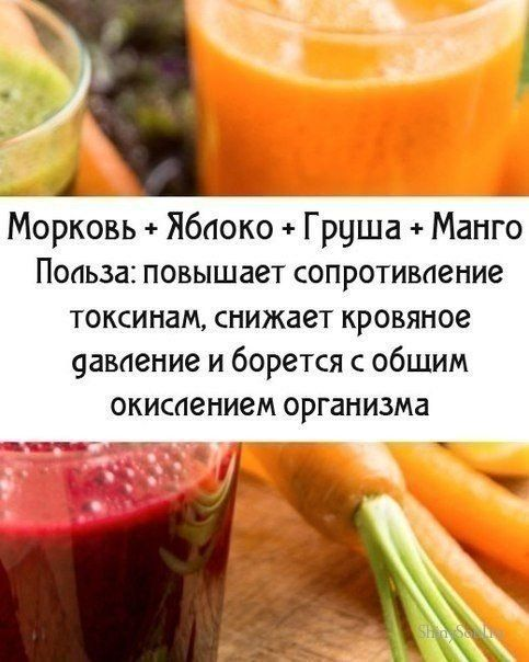 Готовим #свежевыжаые_соки, #смузи и #фруктовые_пюре. http://vk.com/miraman_journal?w=wall-52027918_355%2Fall