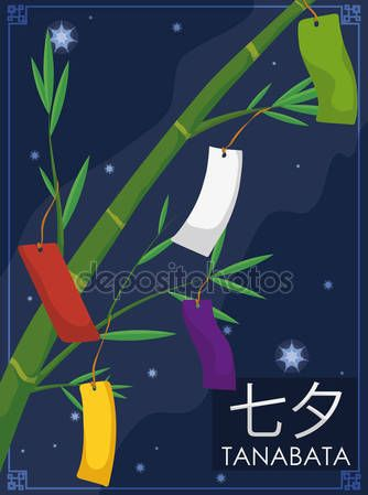 Starry Night View with Bamboo and Tanzaku Papers for Tanabata