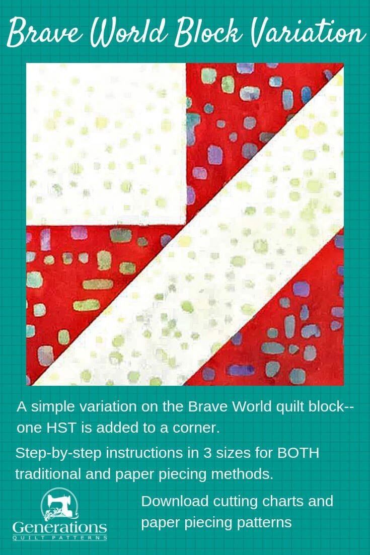 Brave World Quilt Block Unit Variation 2 3 And 4 Finished Modern Quilt Blocks Quilt Blocks Half Square Triangle Quilts Pattern