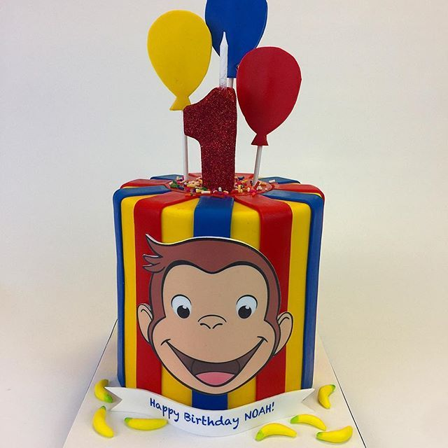 Happy Balloons Noah Birthday 2