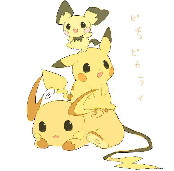 Pichu, Pikachu and Raichu ^.^ ♡