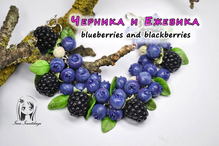 Браслет Ягоды ❤ ПОЛИМЕРНАЯ ГЛИНА ❤ МАСТЕР КЛАСС - berries polymer clay