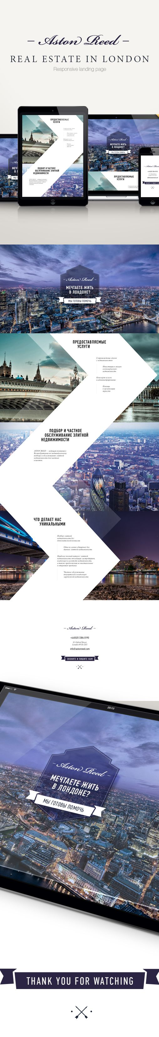 Responsive landing page on Behance