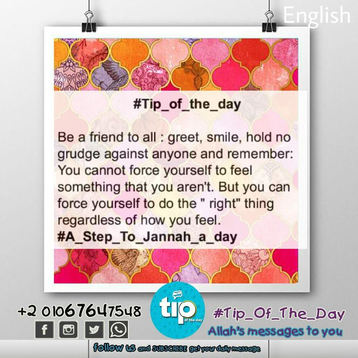 Be a friend to all :)  #allah #tip_of_the_day #life #daily #sunan #teachings #islamic #posts #islam #holy #quran #good #manners #prophet #muhammad #muslims #smile #hope #jannah #paradise #quote #inspiration #ramadan  #رمضان #الله #الرسول #اسلام #قرآن #حديث #سنن #أمل #جنة