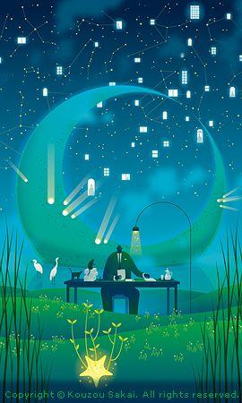 demilune by Kouzou Sakai (was born In Miyazaki, now lives In Yokohama)