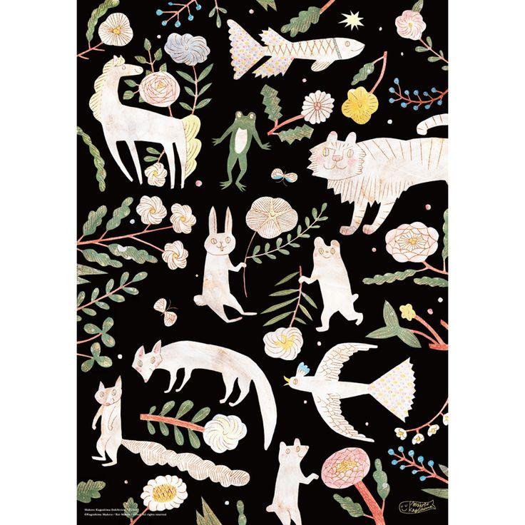 'Zuan' Animals Poster by Makoto Kagoshima