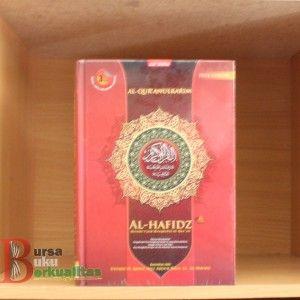 Jual Al Quran Hafalan AL HAFIDZ Cordoba Warna Merah ( 3 Jam Hafal Quran) Sinopsis dan Harga Jual Al Quran Hafalan AL HAFIDZ Cordoba Warna Kuning ( 3 JAM HAFAL   QURAN) | Hubungi WA/LINE : 0898.6508.779 PIN BB : 5872795E | BursaBukuBerkualitas.com  Harga : Rp.78.000