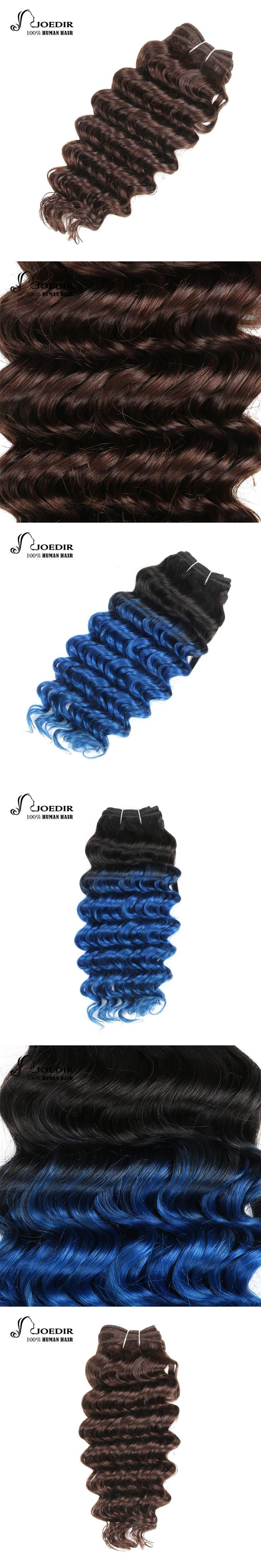 Joedir Hair Pre-Colored Brazilian Remy Human Hair Weave Nature Deep Wave #4 chocolate Brown Color #T1B-Blue Free Shipping
