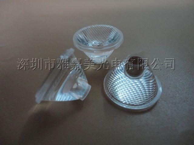 Кри пластиковые из светодиодов диаметром 20 мм бусины поверхности 60 градусов - широкоугольный объектив XP-E / XP-G линзы ( 20 шт./лот ) кри линзы