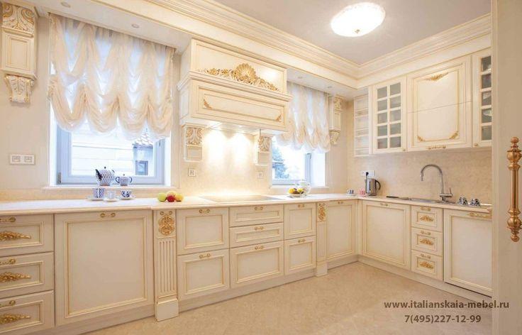 L - образная кухня - цвет белый - Rampoldi  Производитель : Rampoldi Модель : Project Luxuroius