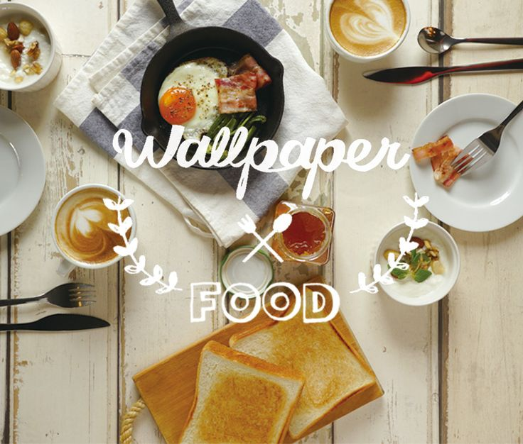Wallpaper x Food