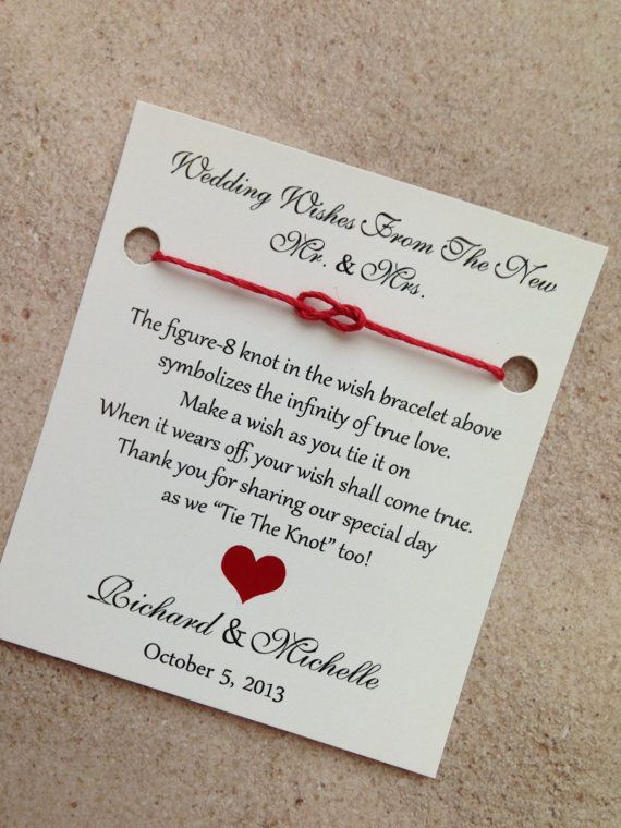 Wedding Favors Wedding Wishes Personalized by WeddingFavorsandMore, $1.59