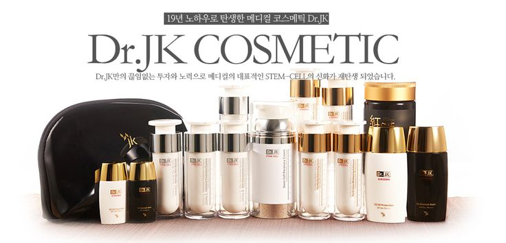 Dr.JK Cosmetic