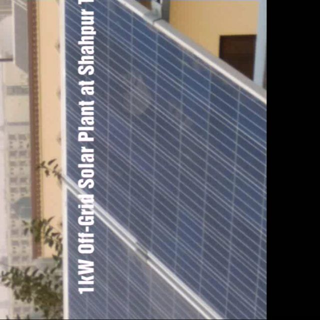 Dayrise Solar Enerdy Pvt Ltd Is Setup At Mama Bhanja Chowk Delhi Road Sonipat Haryana Which Mainly Deal Most Efficient Solar Panels Solar Panels For Home Solar