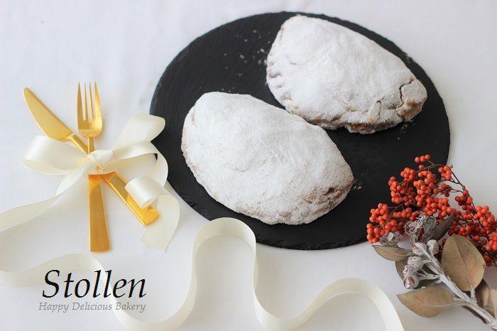 """クリスマスが待ち遠しいシュトーレン♪ - はじめてでも簡単♪あいりおーの""""毎日つくりたくなる""""おうちパン レシピブログ -料理ブログのレシピ満載!"""