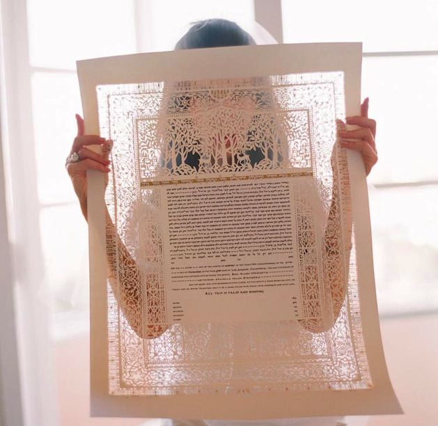 This Ketubah (the Jewish wedding contract) is beautiful.. For Jewish wedding gifts go to www.worldofjudaica.com