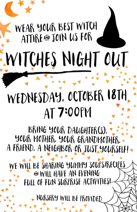 Witches Night Out Invite by andsheprintedhappily on Etsy