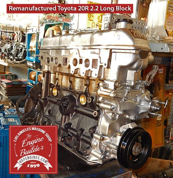 Toyota 20r 2 2 remanufactured engine for 1977 pickup for Toyota 4 7 v8 crate motor