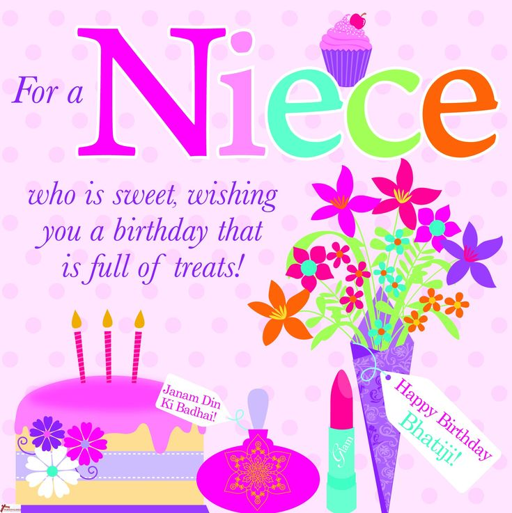 100 best BIRTHDAY NIECE images – Free Textable Birthday Cards