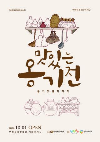 www.likedesign.co.kr :: '현수막'의 검색결과 (2 Page)