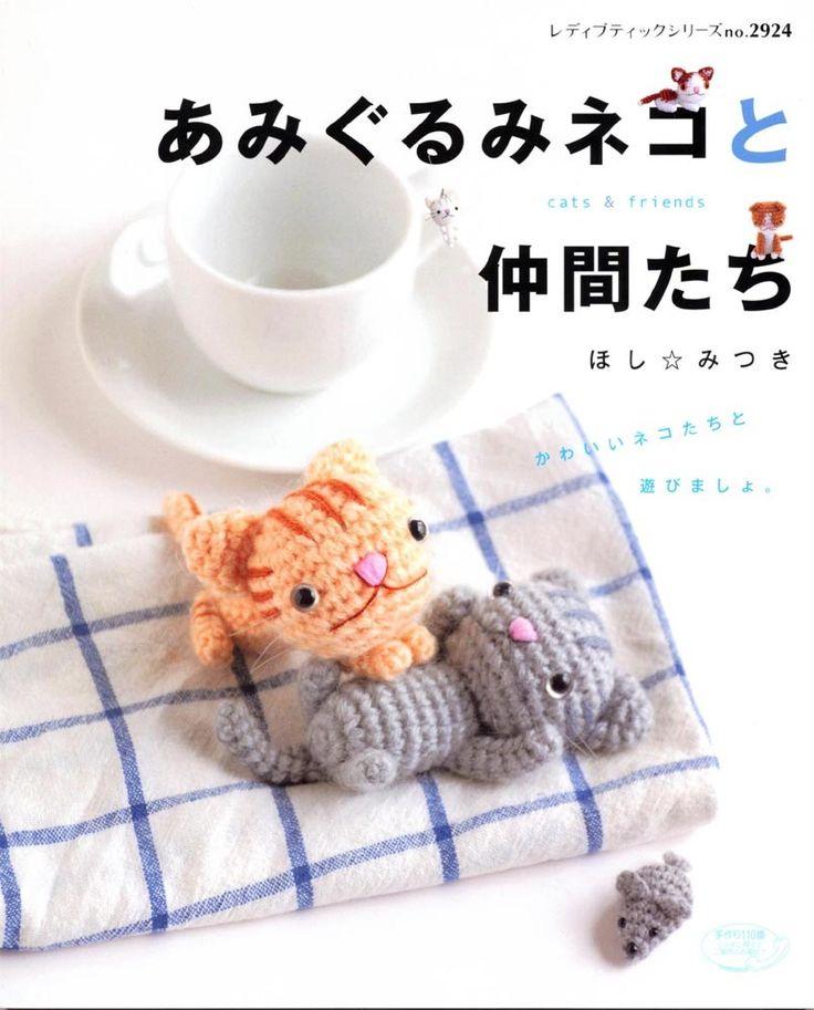 crocheter 58 modèles de chats, lapin, cochon,tortue,et écureuil dans un ebook a télécharger de 92 pages.   ce livre est en langue japonaise mais ce n'est pas grave, car tous les modèles sont sous forme de schéma et dessin explicatif.