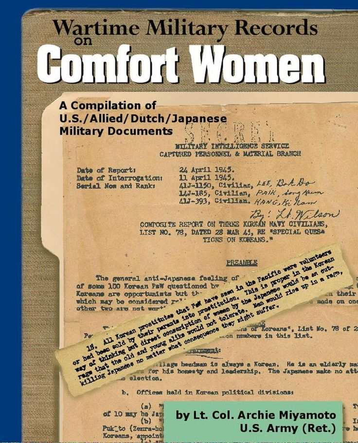 Wartime Military Records on Comfort Women  by Archie Miyamoto / ww2