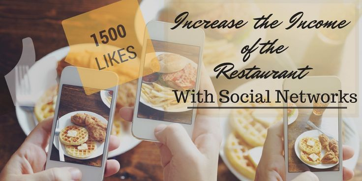 https://www.ckitchen.com/blog/2017/10/how-social-networks-can-increase-the-income-of-the-restaurant-business.html