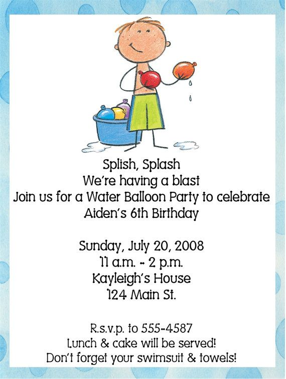 Boy Water Balloons Birthday Party Invitations