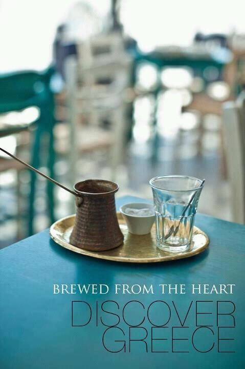 """ . . . Brewed From The Heart . . . """