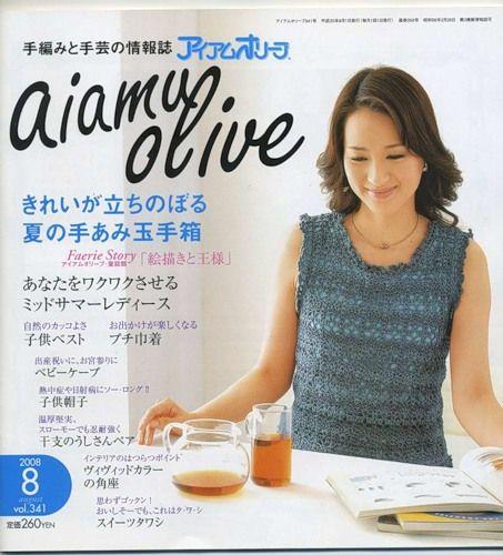 Aiamu Olive vol. 341 2008-08