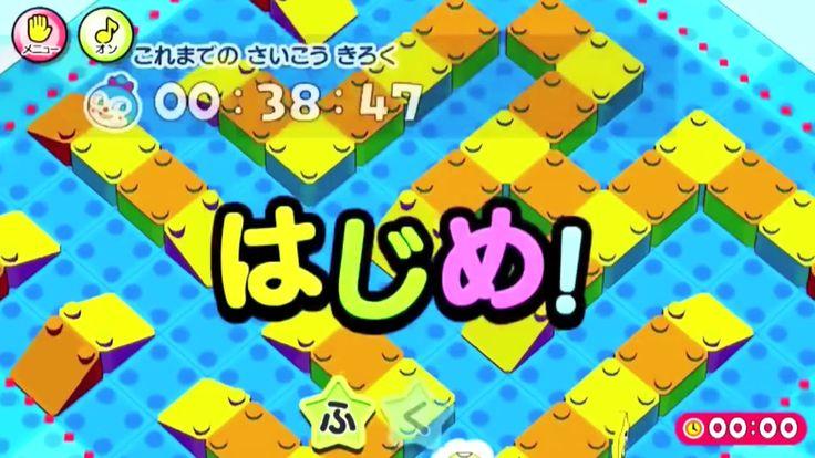 アンパンマンのコロコロ❤ ことばめいろ♪ おやこでやったね!できたね!アンパンマン アニメ ゲーム Anpanman Japanes...