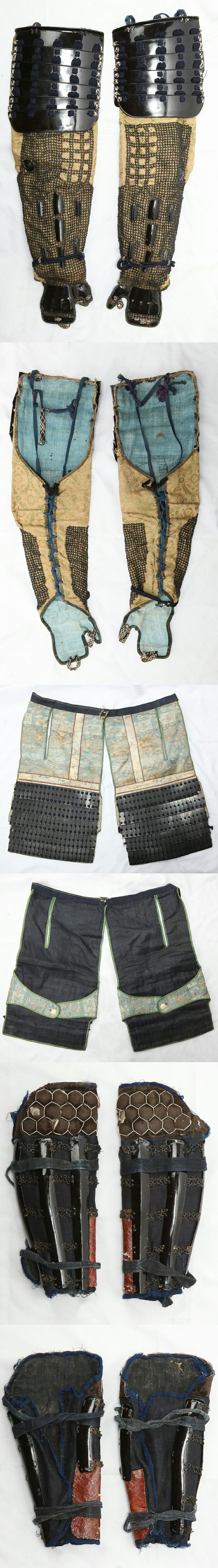 Samurai Armour.