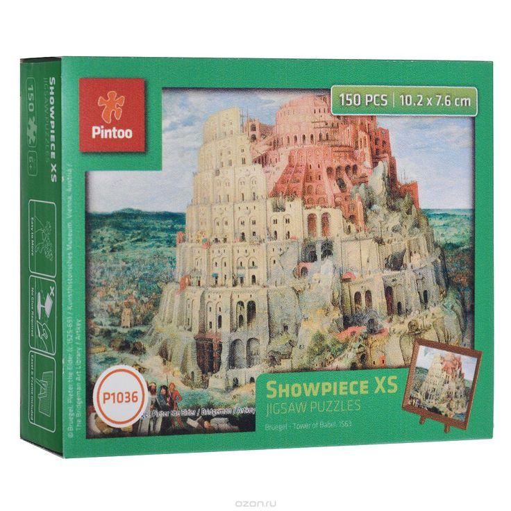 Вавилонская башня (Питер Брейгель). Мини-пазл, 150 элементов