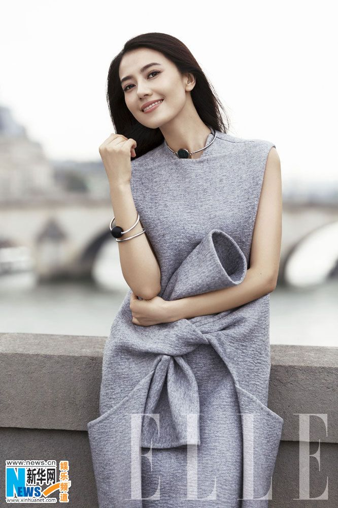 Chinese Actress Gao Yuanyuan Covers Elle Magazine