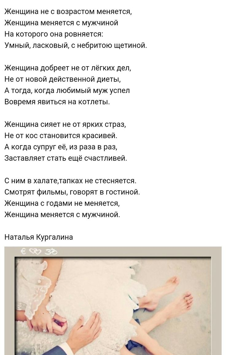 #Поэзия