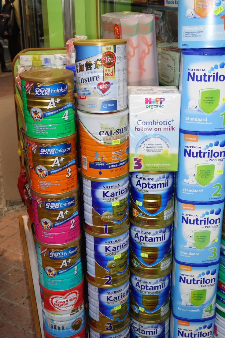 The National Health Federation has been concerned about the prevalence of follow-up formula and infant formula. There is a lack of integrity with contamination and additives in both. Follow up formula is not necessary in the opinion of NHF and many other World delegates and the WHO yet it persists and in an unhealthy state. We saw it stockpiled in China on both of NHF's recent trips to attend Codex meetings there. www.thenhf.com.