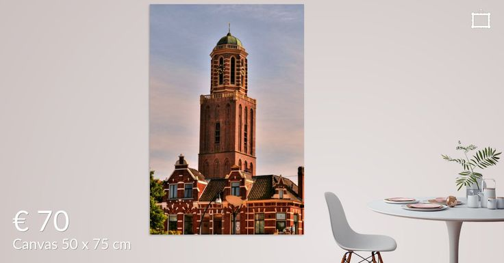 Bestel Peperbus Zwolle (Overijssel Nederland) als print. Kies zelf de maat en het materiaal. Snel geleverd, hoge kwaliteit.