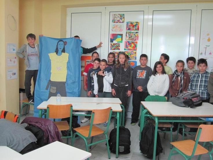 Δημοτικό Σχολείο Κουρνά