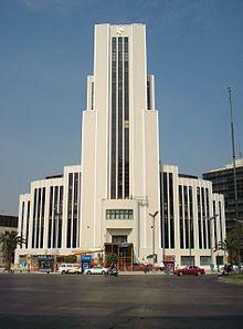 Edificio El Moro, Mexico City. 1945 design by Manuel Ortiz Monasterio, Bernardo Calderón, Luis Ávila and José Antonio Cuevas