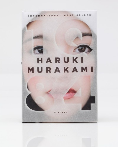book cover | 1Q84: Haruki Murakami #typography