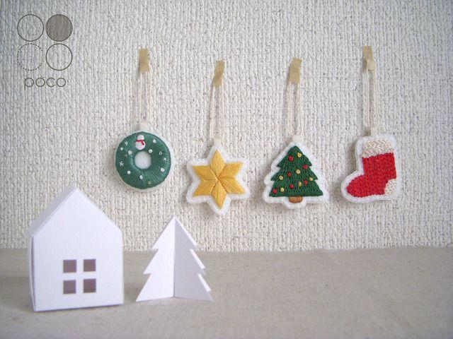 ◇ricamo articoli poco:オーナメント◇刺繍でクリスマスオーナメントを作りました。ツリーに飾ったり、クリップやマスキングテープでガーランドのように壁に飾ったり☆1モチーフにつき、3種類(または2種)あります。1個300円で、組み合わせは自由です☆ご購入の際、ご希望のお品をお知らせください。 【備考欄】に指定がなかった場合、発送ができませんので 忘れずご記入をお願い致します。...
