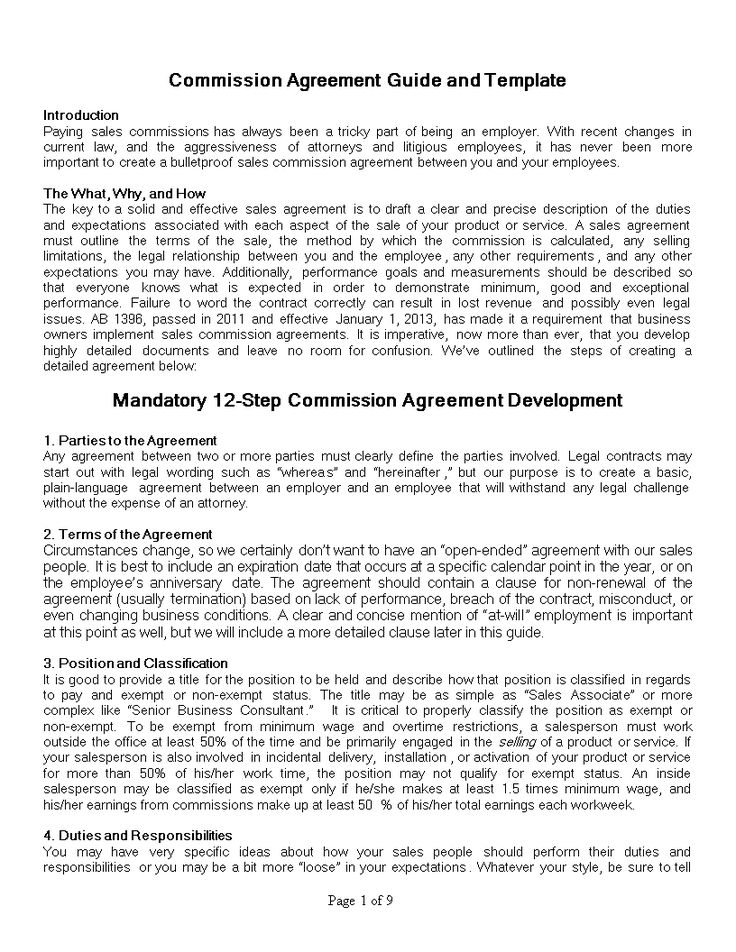 Sales Commission Agreement  CommissionAgreementGuideAnd