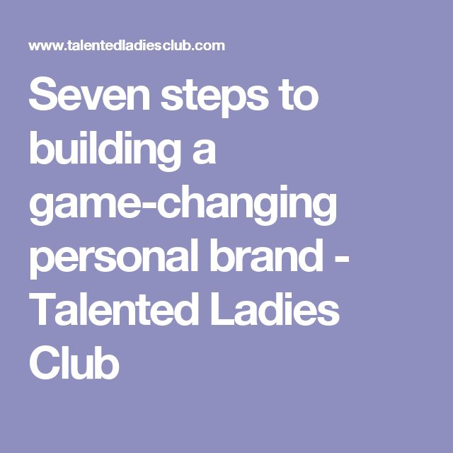 Seven steps to building a game-changing personal brand - Talented Ladies Club