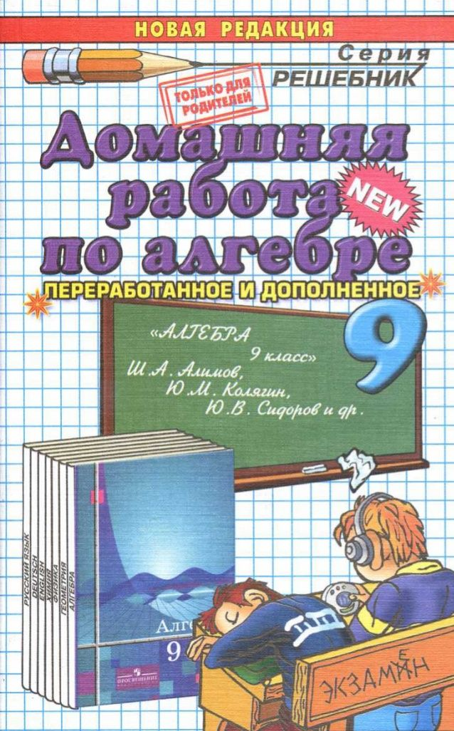 Списать по истории 6 класс рабочая тетрадь история россии крючкова