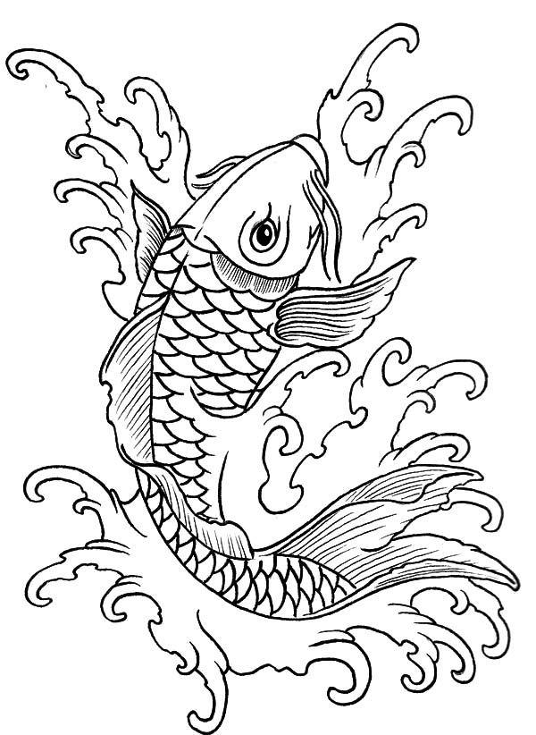 Coy Fish Coy Fish Coloring Pages Koi Fish Drawing Fish Drawings Coy Fish
